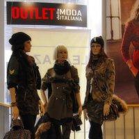 То ли люди то ли куклы... :: M Marikfoto