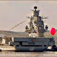 Шарик и авианосец :: Кай-8 (Ярослав) Забелин