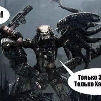 Извечный вопрос ))) :: Сергей Казаченко