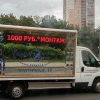 Работаем быстро, чисто и прозрачно ! :: Константин Фролов