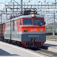 ВЛ10-672 :: Юрий