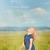 девочка :: Евгения Самарина