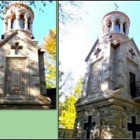Дом Кавказа в Старом парке Кабардинки :: Нина Бутко