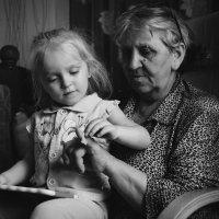 С бабушкой :: Сергей Гойшик