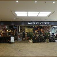 """Robert""""s Coffee :: Вера"""