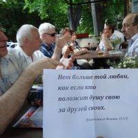 Встреча друзей-сокружников... :: Алекс Аро Аро