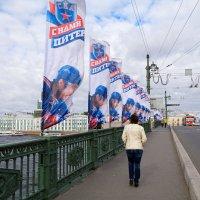 Петербург :: Sergej