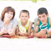 Семейное фото :: Оксана Романова