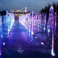 Танцующие фонтаны в парке Музеон :: Фотохудожник Наталья Смирнова