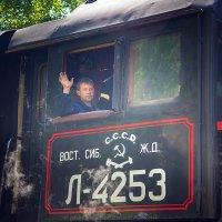 Машинист паровоза на кбжд :: Алексей Белик