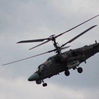Ка-52 :: Роман Скоморохов