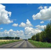 По дороге с облаками. :: Чария Зоя
