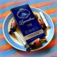 11 июля - Всемирный день шоколада! :: Андрей Заломленков