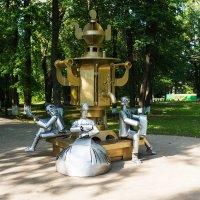 Памятник самовару :: Александр Лядов