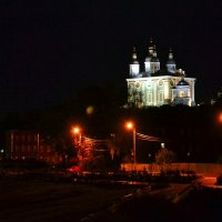 Ночной Смоленск :: Милешкин Владимир Алексеевич