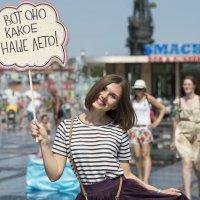 Про лето :: Александр Степовой