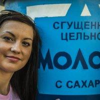 МОЛОКО4 :: Василий Шестопалов
