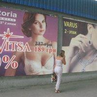 Со временем всё дешевеет: бельё, женщины... :: Алекс Аро Аро