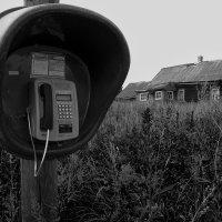Звонок в прошлое :: Владимир Голиков