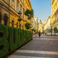 По дороге к Базилике Святого Иштвана в Будапеште :: Ашот ASHOT Григорян GRIGORYAN
