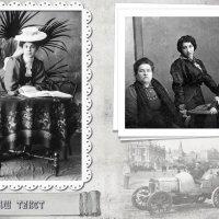 """Разворот фотоальбома """"Семейная хроника"""" :: NeRomantic Выползова"""