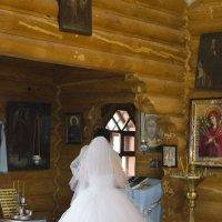 исповедь перед венчанием :: Ольга Русакова