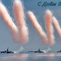 День ВМФ VVV :: Ingwar