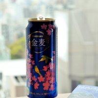 Пиво со вкусом сакуры :: Swetlana V