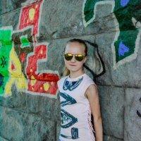 Танюша и граффити :: Света Кондрашова