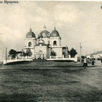 Ильинская церковь в Омске (старая открытка). Конец XIX - начало XX века :: Savayr