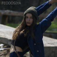 сталкер :: Вера Федотова