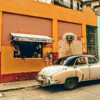 Old Havana :: Arman S