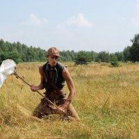 Ловец бабочек. :: Ирина Нафаня