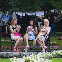 Три девицы... :: Светлана