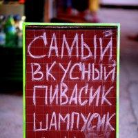 Завлекалочка :: Ирина Фирсова