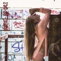 Девушка Граффити. Стиль. Фотограф в Белгороде Руслан Кокорев :: Руслан Кокорев