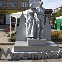 День города 2016 г Абакан :: Виктор