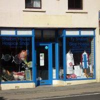 Благотворительный магазин :: Natalia Harries