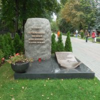 Памятник Е.Примакову :: Мила