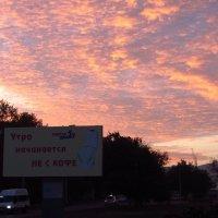 Утро начинается не с кофе :: Виталий Купченко