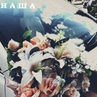 11.08.2016 :: Анастасия Фёдорова