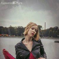 под дождем :: Ольга Адаменко