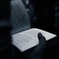 Книга :: Артем
