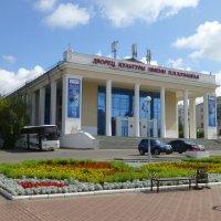 Дворец культуры имени Петра Хузангая :: Наиля