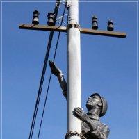 Памятник электромонтёру (Ижевск) :: muh5257