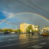 Радуга над Москвой :: Игорь Герман