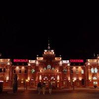 Вокзал в Казани :: Надежда
