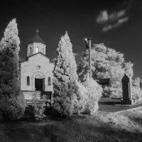 Армянская церковь в Запорожье :: Александр Мирошниченко