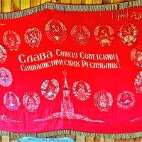 Раритет :: Сергей Чиняев