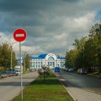 Вокзал :: Дмитрий Костоусов